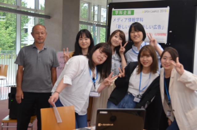 学科企画の参加者の集合写真